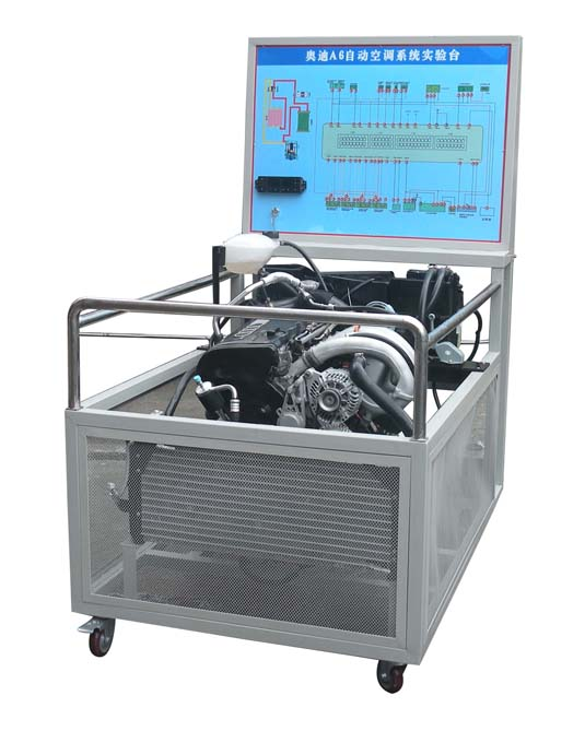 奥迪A6发动机及自动空调实训台