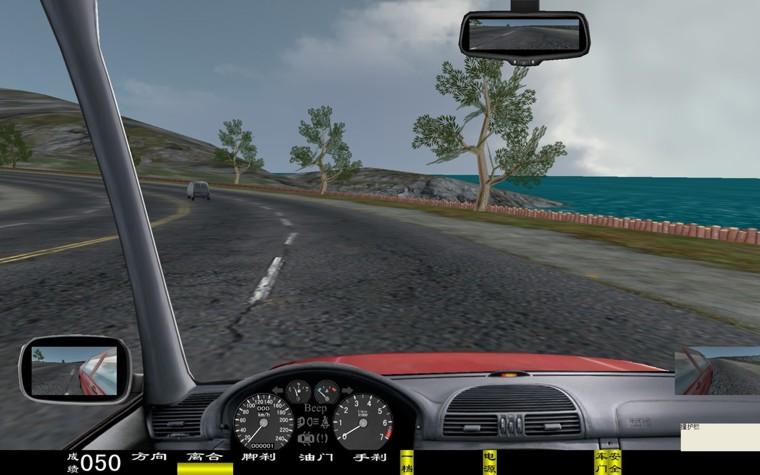 电脑汽车驾驶模拟器,车辆驾驶模拟器(图65)