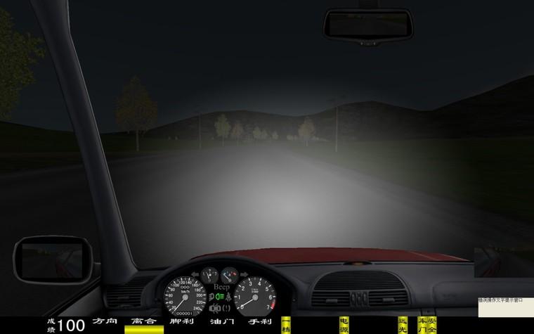 电脑汽车驾驶模拟器,车辆驾驶模拟器(图64)