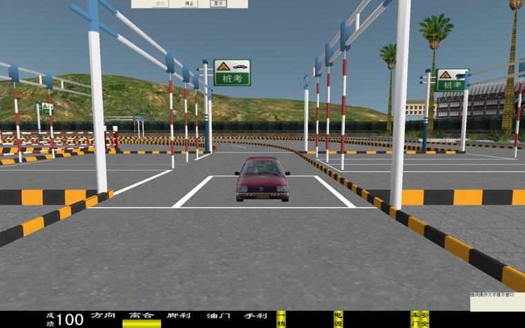 电脑汽车驾驶模拟器,车辆驾驶模拟器(图28)