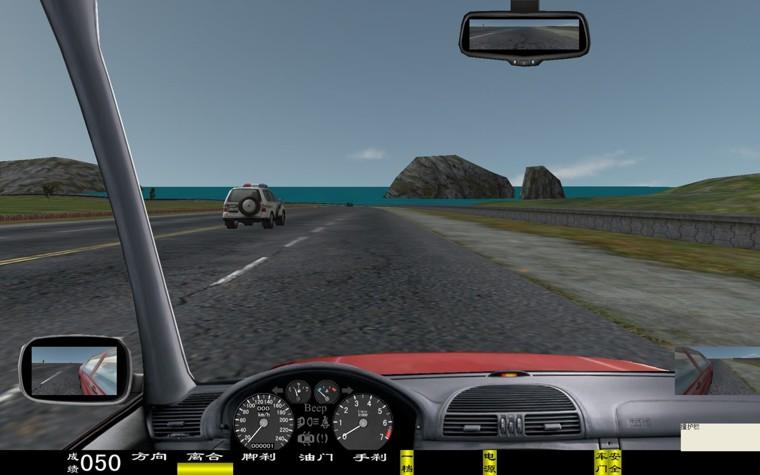 电脑汽车驾驶模拟器,车辆驾驶模拟器(图66)
