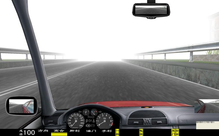 电脑汽车驾驶模拟器,车辆驾驶模拟器(图23)