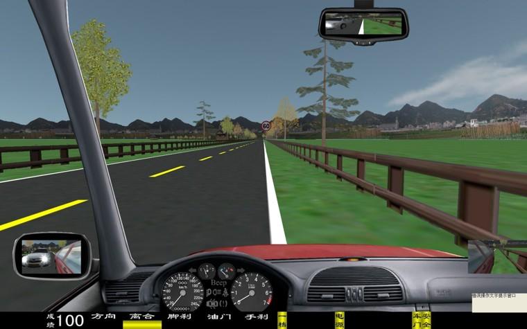 电脑汽车驾驶模拟器,车辆驾驶模拟器(图75)