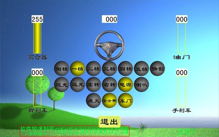 电脑汽车驾驶模拟器,车辆驾驶模拟器(图4)