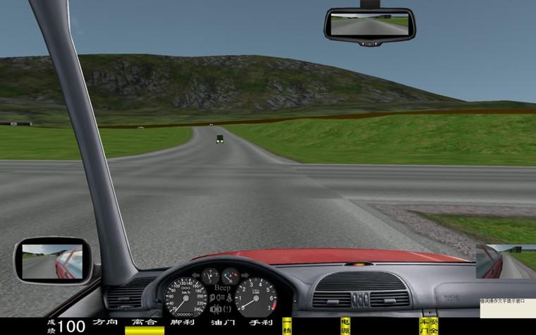 电脑汽车驾驶模拟器,车辆驾驶模拟器(图54)