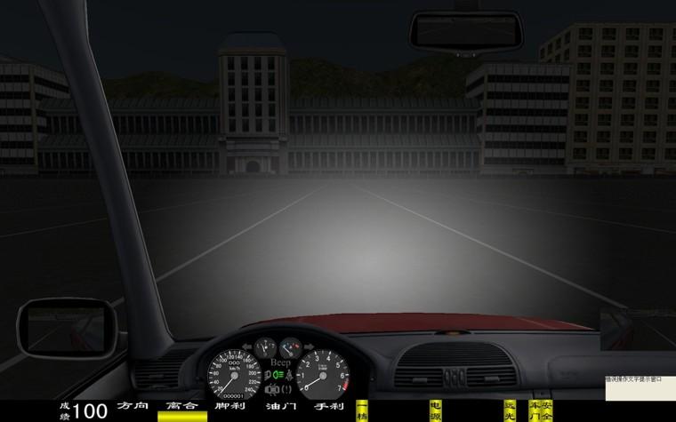 电脑汽车驾驶模拟器,车辆驾驶模拟器(图7)