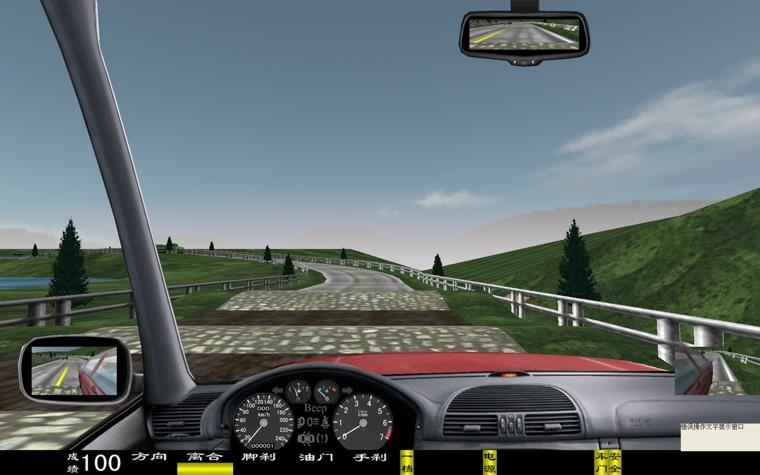 电脑汽车驾驶模拟器,车辆驾驶模拟器(图79)