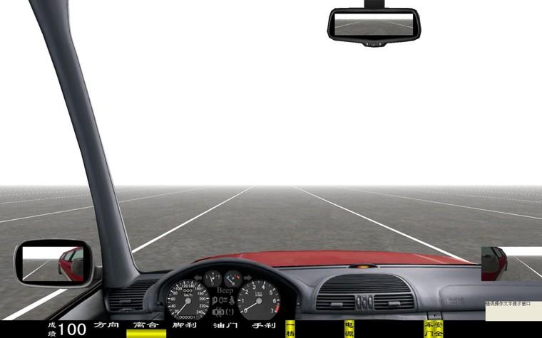 电脑汽车驾驶模拟器,车辆驾驶模拟器(图5)