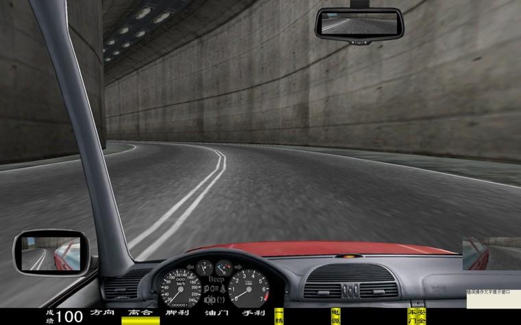 电脑汽车驾驶模拟器,车辆驾驶模拟器(图21)