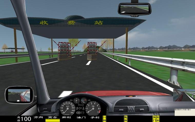 电脑汽车驾驶模拟器,车辆驾驶模拟器(图72)