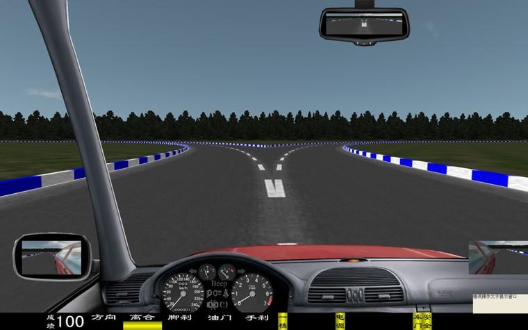 电脑汽车驾驶模拟器,车辆驾驶模拟器(图17)