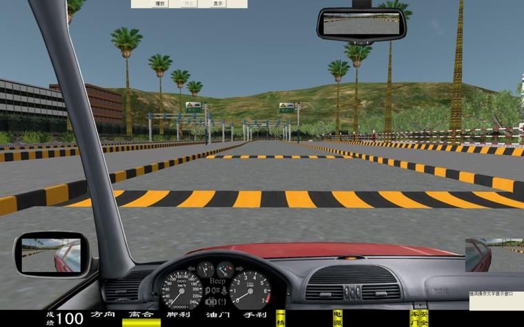 电脑汽车驾驶模拟器,车辆驾驶模拟器(图37)