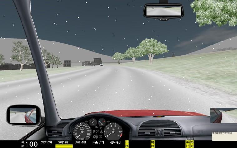 电脑汽车驾驶模拟器,车辆驾驶模拟器(图56)