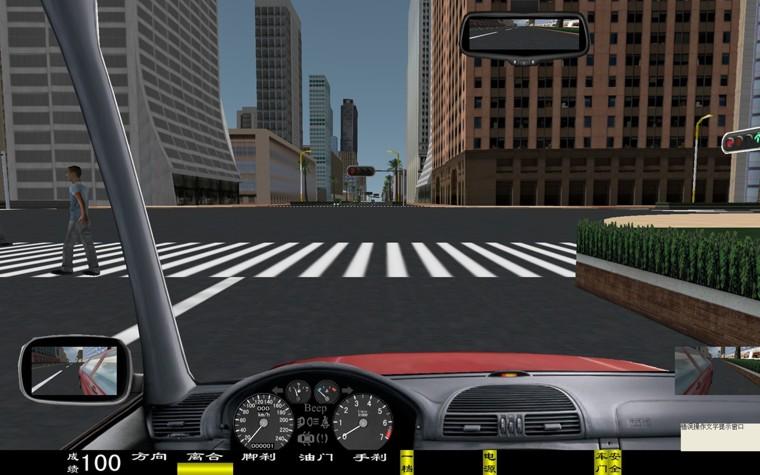 电脑汽车驾驶模拟器,车辆驾驶模拟器(图40)