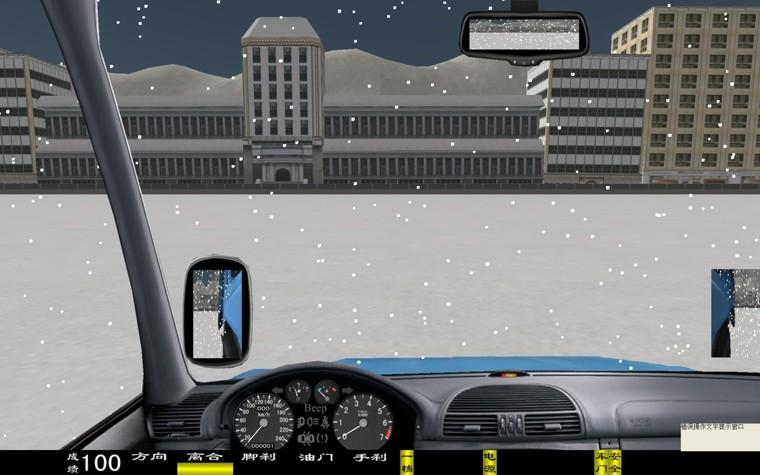 电脑汽车驾驶模拟器,车辆驾驶模拟器(图8)