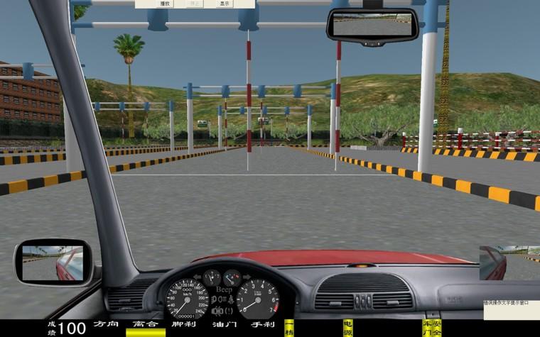 电脑汽车驾驶模拟器,车辆驾驶模拟器(图34)