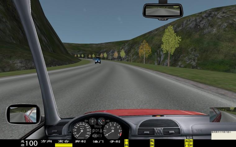 电脑汽车驾驶模拟器,车辆驾驶模拟器(图60)