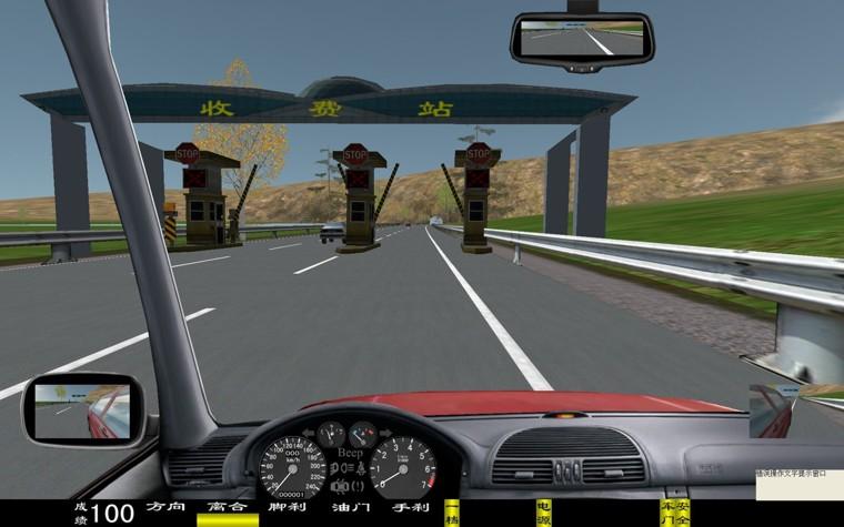 电脑汽车驾驶模拟器,车辆驾驶模拟器(图47)