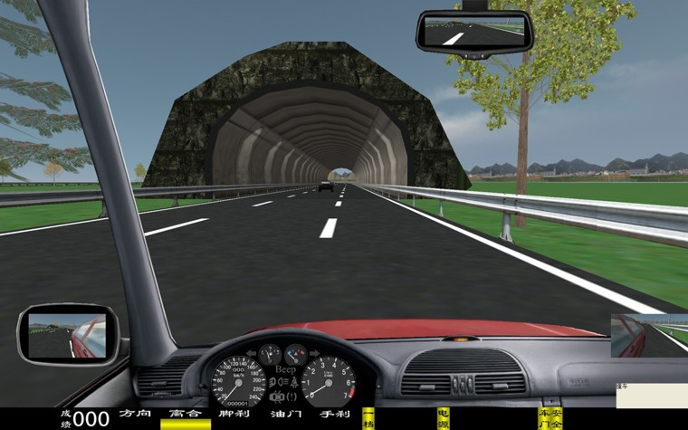 电脑汽车驾驶模拟器,车辆驾驶模拟器(图73)