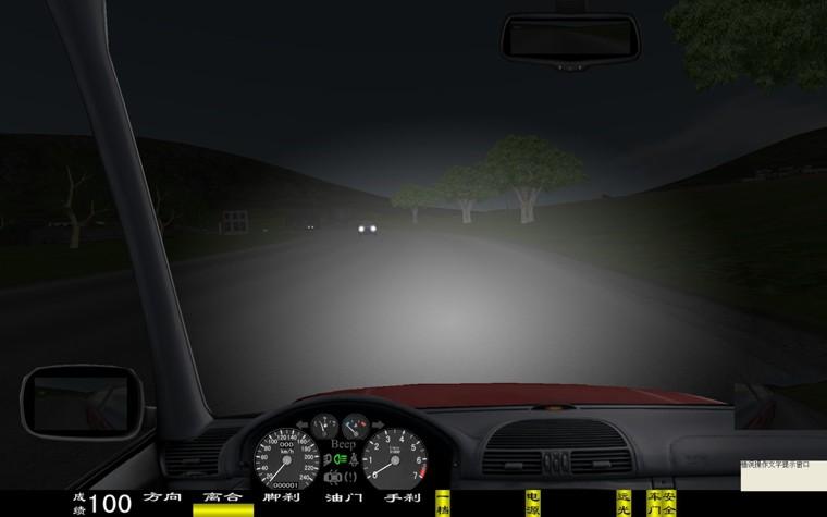 电脑汽车驾驶模拟器,车辆驾驶模拟器(图58)