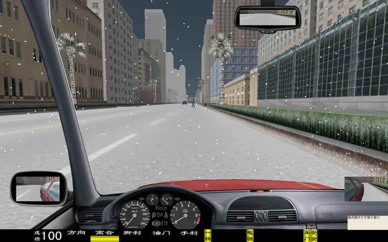 电脑汽车驾驶模拟器,车辆驾驶模拟器(图43)
