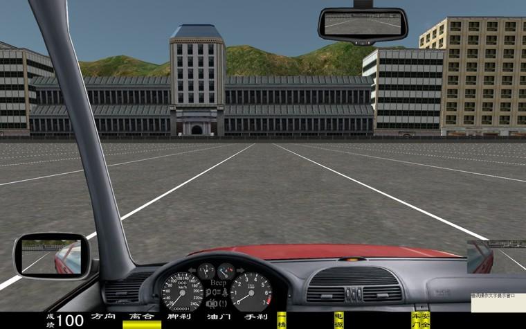 电脑汽车驾驶模拟器,车辆驾驶模拟器(图6)