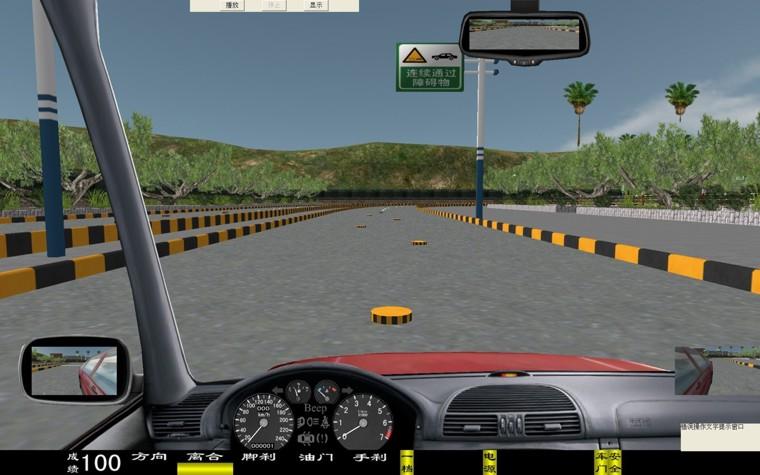 电脑汽车驾驶模拟器,车辆驾驶模拟器(图35)