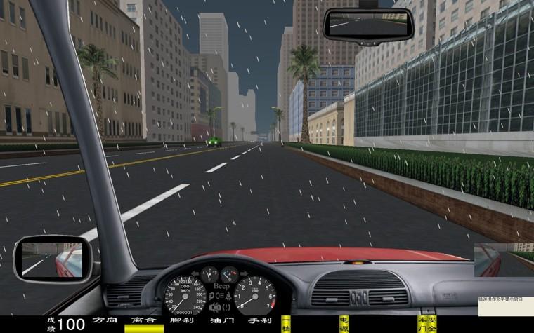 电脑汽车驾驶模拟器,车辆驾驶模拟器(图42)