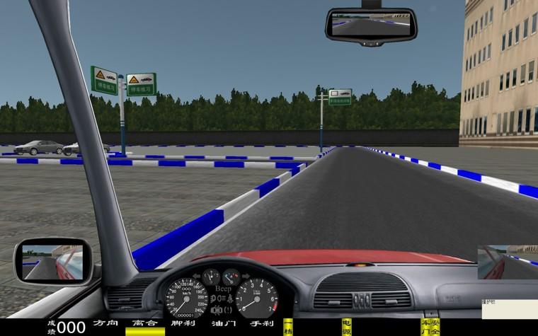 电脑汽车驾驶模拟器,车辆驾驶模拟器(图26)