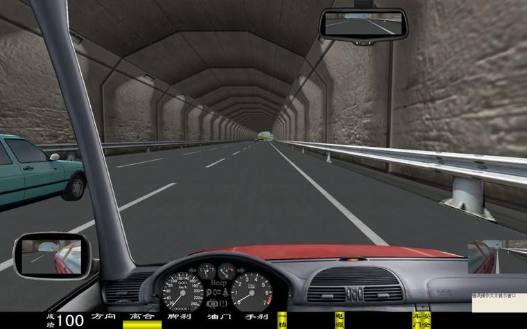 电脑汽车驾驶模拟器,车辆驾驶模拟器(图48)