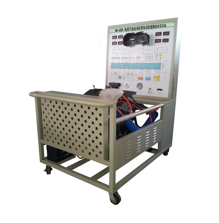 电控汽油发动机带自动变速器综合实训台