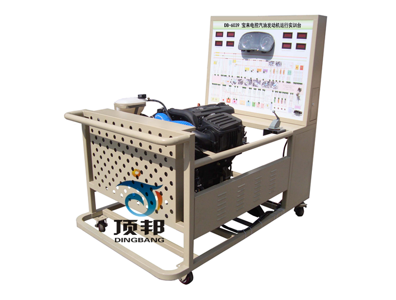 宝来电控汽油发动机运行实训台