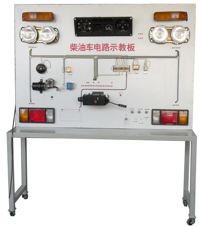 柴油机电路示教板