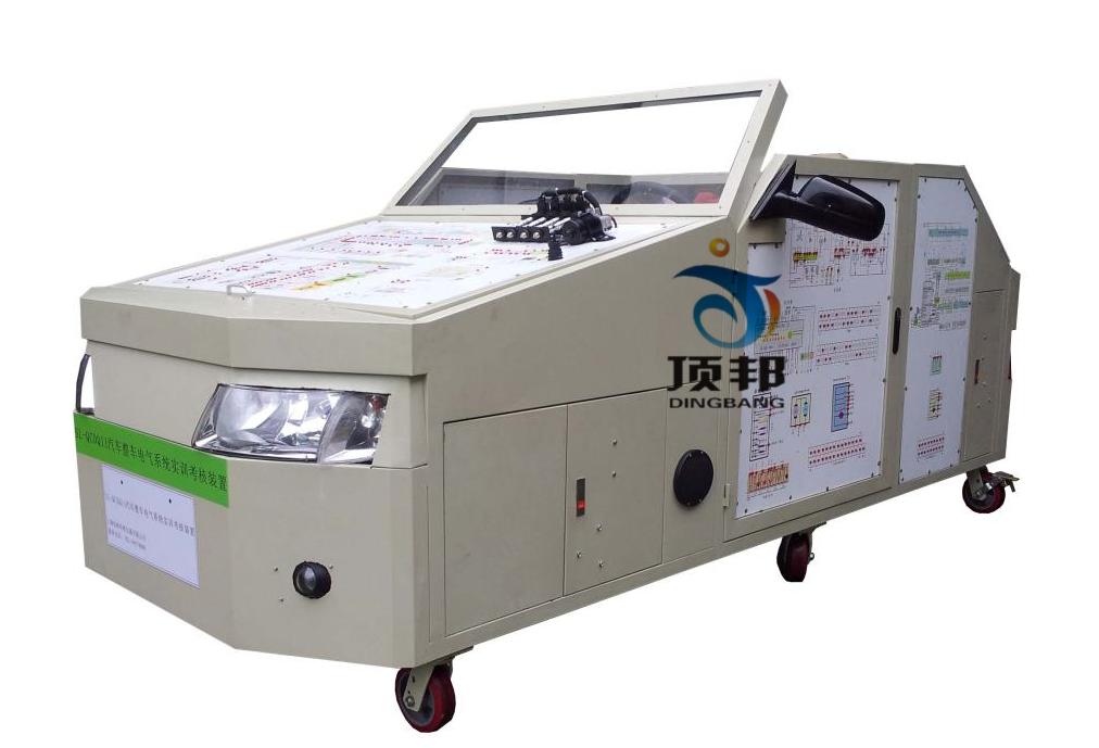 汽车电气装配与检测实训考核综合实训台