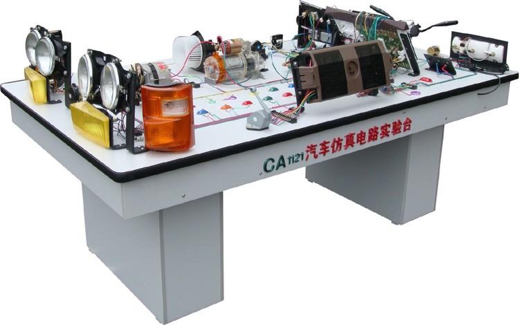 CA1121汽车仿真电路实验台