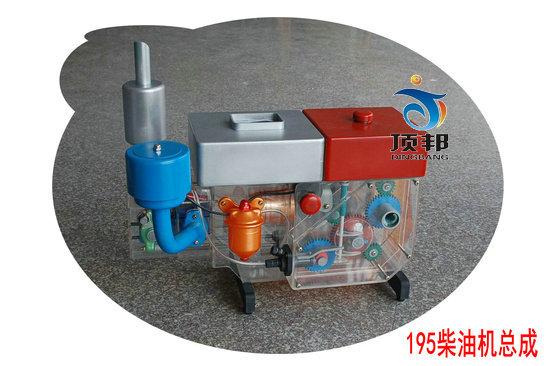 柴油机模型