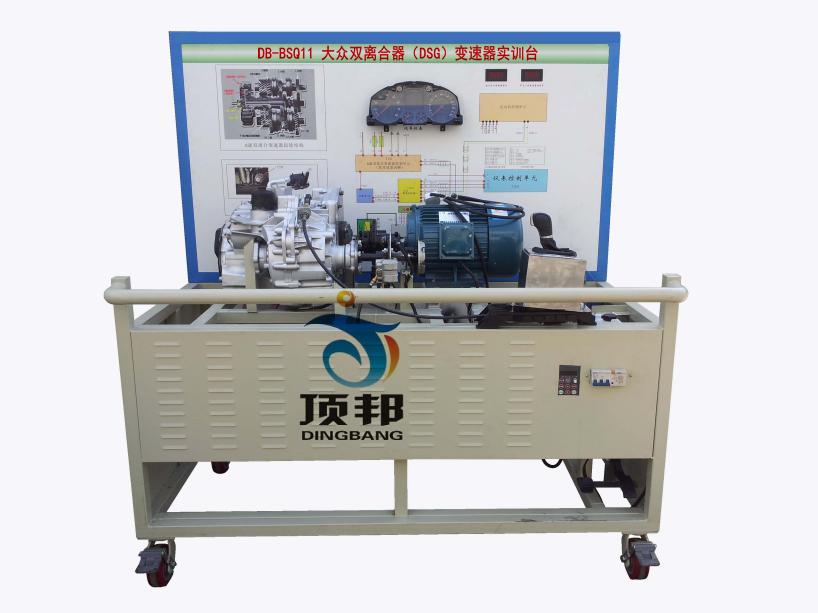 大众双离合器(DSG)变速器实训台