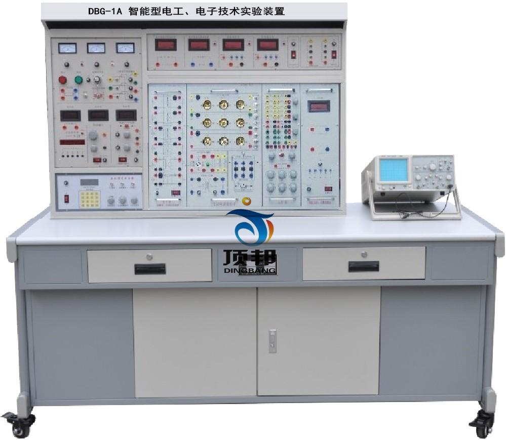 智能型电工电子技术实验装置