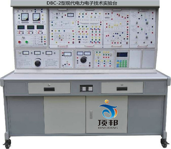 现代电力电子技术实验台