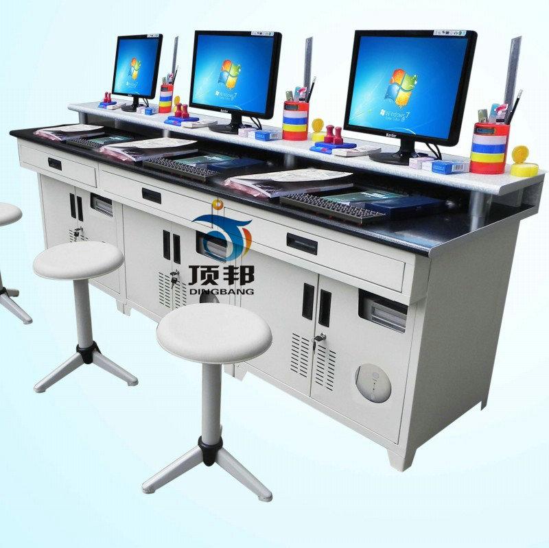 财会模拟实训室