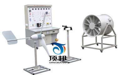 400W风力发电教学实验实训装置