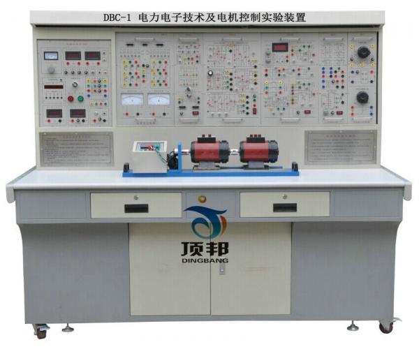 电力电子技术及电机控制实验装置