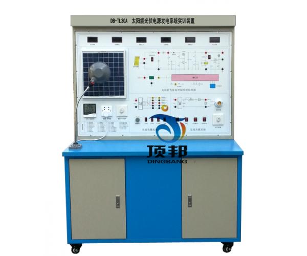 太阳能光伏电源发电系统实训装置