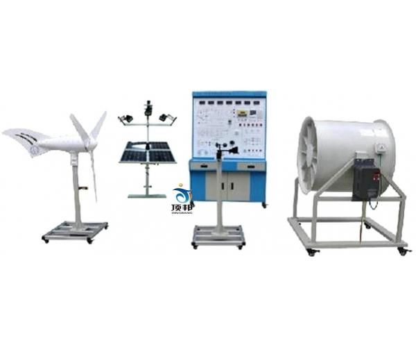 风光互补发电测量与控制实训系统