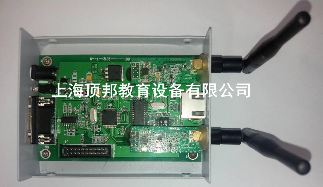 远程无线控车通信模块