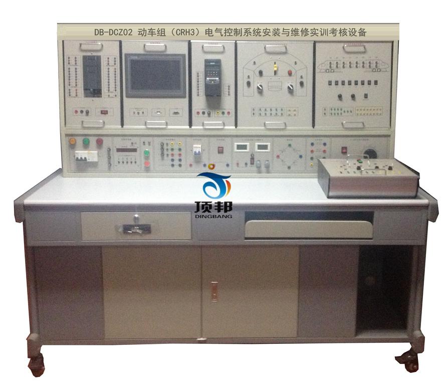 动车组(CRH3)电气控制系统安装与维修实训考核设备