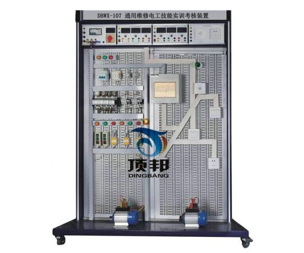 通用维修电工技能实训考核装置