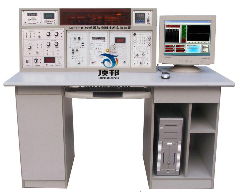 传感器与检测技术实验装置(29种传感器)