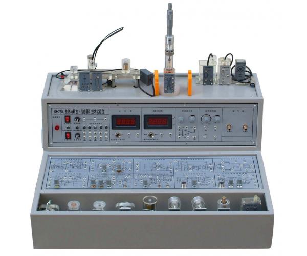 检测与转换(传感器)技术实验台