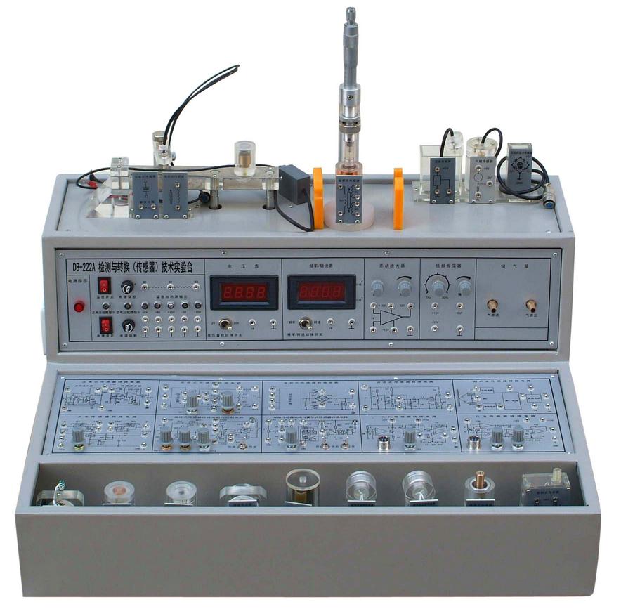 传感器技术实验台